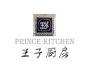 王子厨房——厨具公司合作伙伴